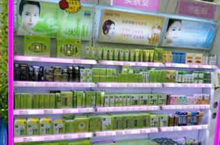 化妆品超市货架