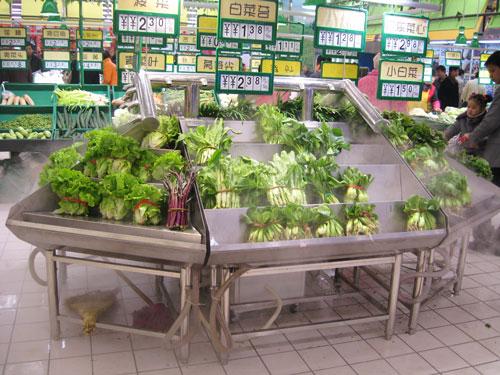 <b>喷气式蔬菜架</b>
