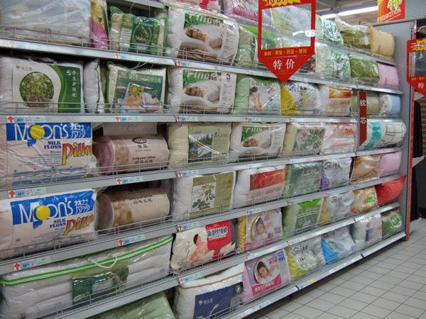 <b>成都大型超市货架/大型商超货架/</b>