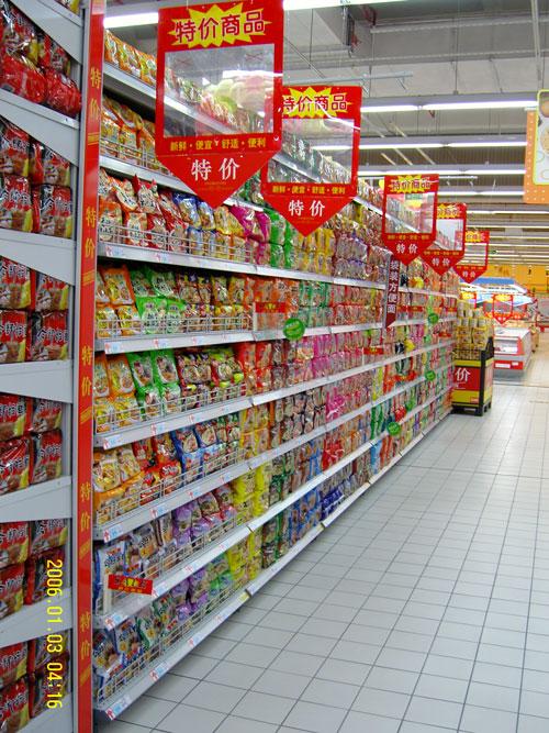 <b>大型商场超市货架/成都大型超市</b>