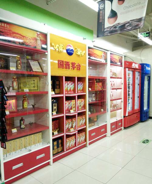 超市烟柜/便利店烟酒柜