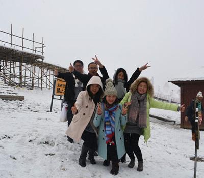 2016年冬天电商部西岭雪山游玩记
