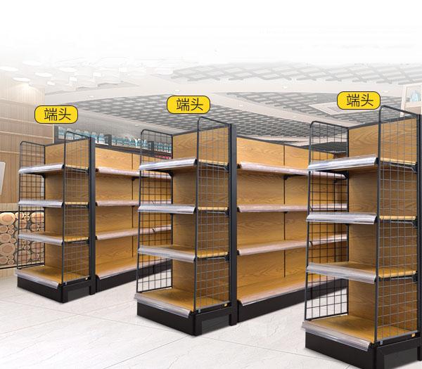 超市木纹货架